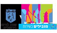 מנהל חינוך ירושלים
