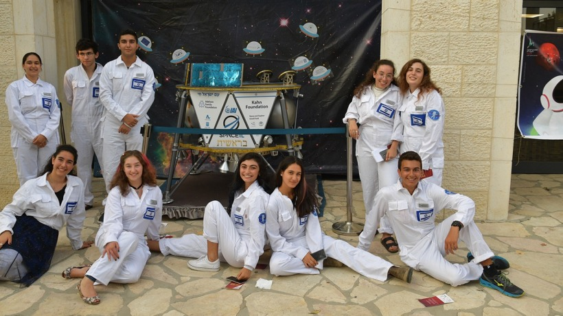 Space Science Unit